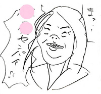 matsuo01_huse