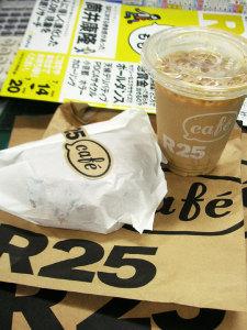 R25cafe_t
