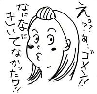 tami_makiuchi