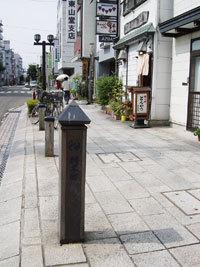 材木町 道路